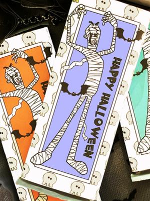 "Printable Candy Bar Wrapper ""Happy Halloween Mummy"""